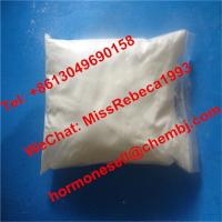 Wholesale Male Sexual Enhance Hormone Dapoxetine Hydrochloride (dextrorotation) CAS 119356-77-3 from china suppliers