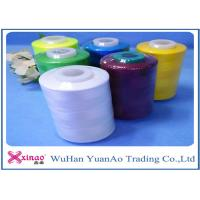 Wholesale 40/2 Bright Industrial Sewing Machine Thread 3000 Yarn on Plastic Cone, Spun Ring Thread from china suppliers