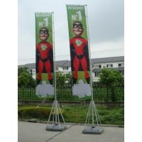 Wholesale Double Sided Custom Flags For Business Advertising Flags 5m Height from china suppliers