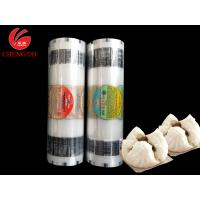 Wholesale Laminated Plastic Film / PET + PE Food Packaging Film For Pork Bun from china suppliers