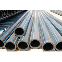 Wholesale High strength low friction coefficient Water polyethylene impact resistance pipes from china suppliers