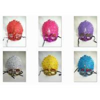 Wholesale Halloween Christmas Venetian Masquerade Glittering princess Half Face Party Mask from china suppliers