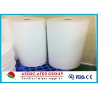 Wholesale Non Woven Needle Punched Fabric from china suppliers