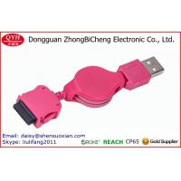 Wholesale Wholesale Japanese Moblie Phone Two Sided Usb Charger Cable from china suppliers