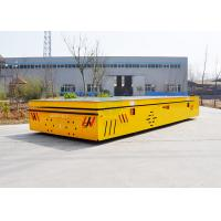 Buy cheap 30t battery power transfer vehicle on cement floor with lifting function from wholesalers