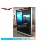 Wholesale 3G / Ethernet Double Sided Display , 46 Inch Commercial LCD Displays from china suppliers