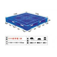 Wholesale Double Side Stacking Plastic Pallet from china suppliers