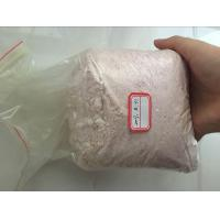 Wholesale High Purity 99% Hexen Research Chemical Powders Cas 18410-62-3 from china suppliers