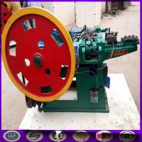 Wholesale 1-6 inch common iron nail Making machine from China from china suppliers