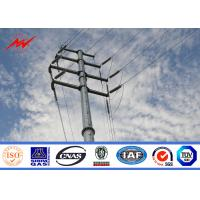 Quality High Voltage Utility Power Poles Electrical Distribution Line Steel Utility Pole for sale