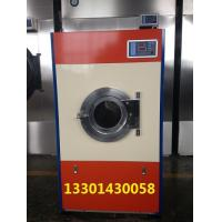 Wholesale Hospital sterile dryers from china suppliers