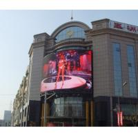 Wholesale Large Soft High Brightness 3906 dot/m2 7000 CD/m2 16bit P16 Curved Led Display For Indoor  from china suppliers