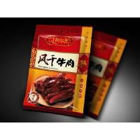 Wholesale Attractive Stylish Laminated Packaging Pouches For 100 Gram Beef Jerky Packaging from china suppliers