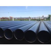 "Buy cheap Seamless Carbon Steel Pipe ASTM/ASME A106 GR.B NPS 1/2""-36"" schedule from wholesalers"