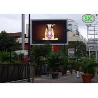 Wholesale P16 Outdoor Full Color LED Display Energy Saving with IP54 from china suppliers