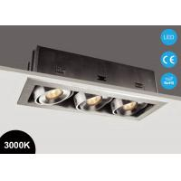 Buy cheap Ajudstable LED Downlights Triple Head 21W COB Square LED Recessed Light Five Years Warranty from wholesalers
