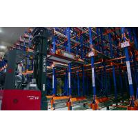 Wholesale Adjustable Dairy industrial Radio Shuttle Racking with forklift truck , 1500KG from china suppliers