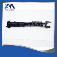 Wholesale Mercedes W251 Rear Air Suspension Shock A2513201931 with ADS from china suppliers