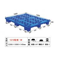 Wholesale Nesting Plastic Pallet from china suppliers