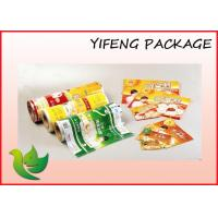 Wholesale Laminating Printing Food Flexible Packaging Film , Polyester Film Roll from china suppliers