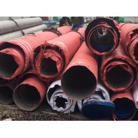 Wholesale 8-506mm 316 316 Ti 316l Stainless Steel Seamless Tube , Welded Stainless Steel Round Pipe from china suppliers