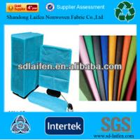 Wholesale blue spunbond non woven fabric for dust cover from china suppliers