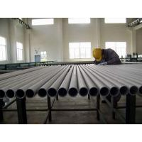 Buy cheap Welded Stainless Steel Seamless Pipes ASTM A312 / A312M TP316 , TP316L With 1.4301,1.4307 EU Standard from wholesalers