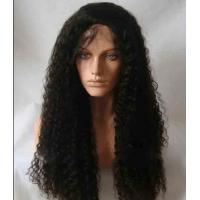 "Wholesale Black Long Natural Wave 18"" remy human hair full lace wigs Tangle Free from china suppliers"