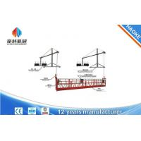 Wholesale 2 Person Rope Suspended Platform ZLP630 With Cast Iron Counter Weight from china suppliers