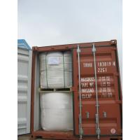 Quality HPG LH-S102 Produced By Liuhe Chemicals For Oil Dring Fluids for sale