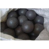 Buy cheap Casting Grinding Steel Ball made in china for export with low price and high quality on buck sale for export from wholesalers