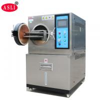 Buy cheap (HAST) Highly accelerated stress test from wholesalers