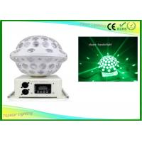 Wholesale 18w Led Magic Ball Color Changing Led Ball Dmx Led Light Glass Ball For Ktv Dj Decoration from china suppliers