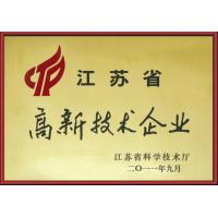 Suzhou StepChina Machinery Co.,Ltd Certifications