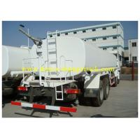 Wholesale Sinotruk CLW Sprayer Water Truck 20m3 EURO II HW76 with air conditioner from china suppliers