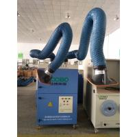 Buy cheap Portable Welding Fume Extractor with different airflow rate and cleaning way from wholesalers
