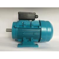 Wholesale Frame 90 Light Weight Single Phase Induction Motor With NTN Bearing For Small Machine from china suppliers