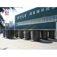 Wholesale Super Cell Rubber Marine Fenders , Anti-Collision Marine Dock Bumpers from china suppliers