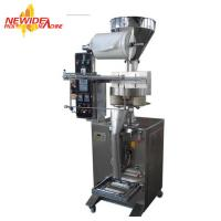Wholesale Multifunction Granule Pet Food Packing Machine For Puppy / Kitty / Turtle from china suppliers
