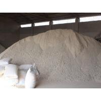 Wholesale Healthy White Bentonite Zeolite Powder For Water Treatment 2.1 – 2.3 Specific gravity from china suppliers
