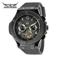 Wholesale Black / White Dial Round Rubber Sport Mens Automatic Watch Wrist from china suppliers