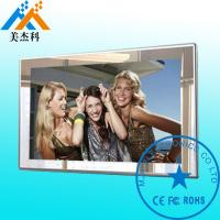 Buy cheap JPEG PNG GIP HD Network Linux LCD PCB Board For Advertising Machine , 8901 / 1.5GHZ CPU from wholesalers