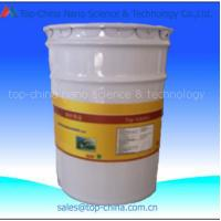 Wholesale Temperature insulating coating for steel from china suppliers