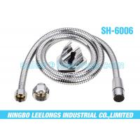Wholesale Extended Stainless Steel Toilet Flexible Shower Hose Fits For Brass / Zinc / Plastic Nuts from china suppliers