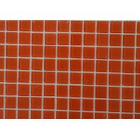 Wholesale Waterproof Multicolor Flexible Floor Tile Grout / Epoxy Cement Grouting from china suppliers