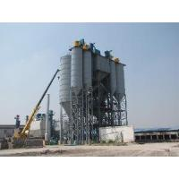 Wholesale Dry Mixed Mortar Batch Plant (YBSJ) from china suppliers