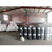 Wholesale Industry Grade 45/55%Ammonium Zinc Chloride 55/45%; 75/25% Zinc Ammonium Chloride from china suppliers