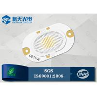 Wholesale Flip chip technology applied 30w 40w 60w outdoor street light 4000-4500K from china suppliers
