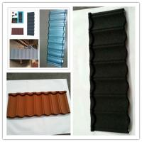 Wholesale zinc aluminium metal roof tile agent from china suppliers