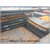 Wholesale Boiler And Pressure Vessel Hot Rolled Steel Plate a515 Grade 70 from china suppliers